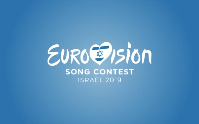 """החל מ-1150 ש""""ח: כרטיסים לאירוויזיון 2019 בישראל - איך קונים?"""