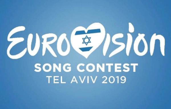 בולגריה פורשת מהאירוויזיון בישראל ב-2019