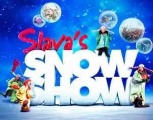 כרטיסים למופע השלג של סלבה בישראל 2019 - כמה זה יעלה?