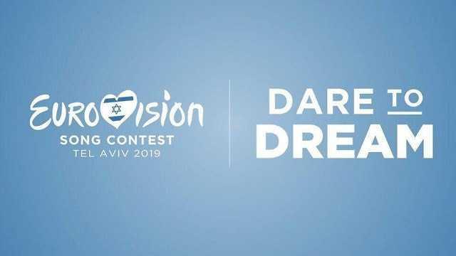 זה מתקרב: סלוגן חדש לאירוויזיון 2019 בישראל