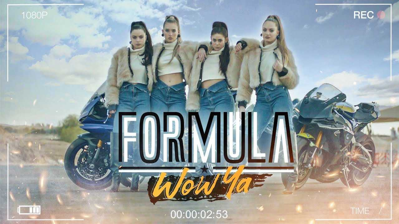 וואו יה - שיר חדש ללהקת פורמולה שהופכת לתופעת רשת חדשה