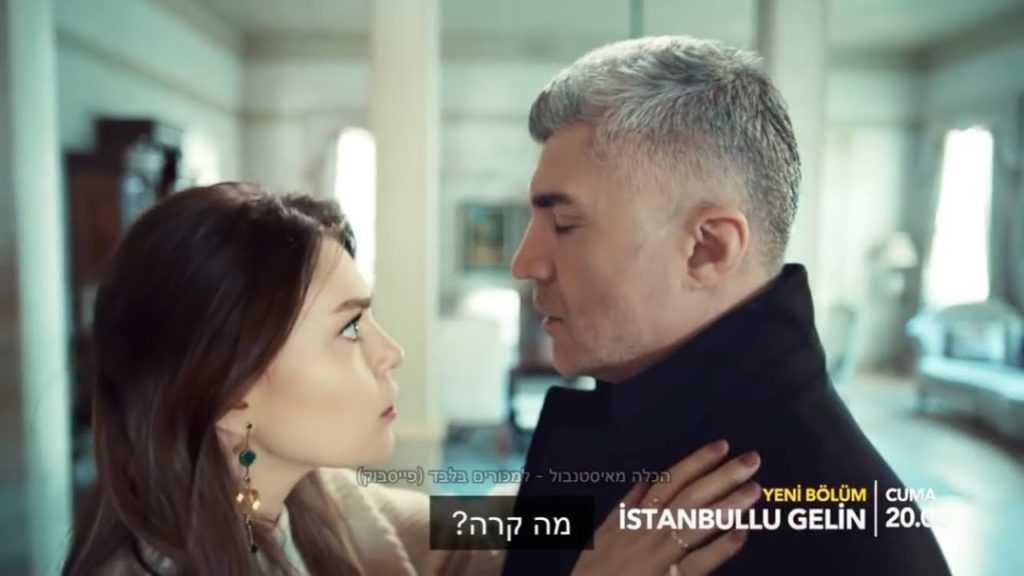 הופעה שנייה לכוכבי הכלה מאיסטנבול בישראל - מתי יימכרו הכרטיסים?