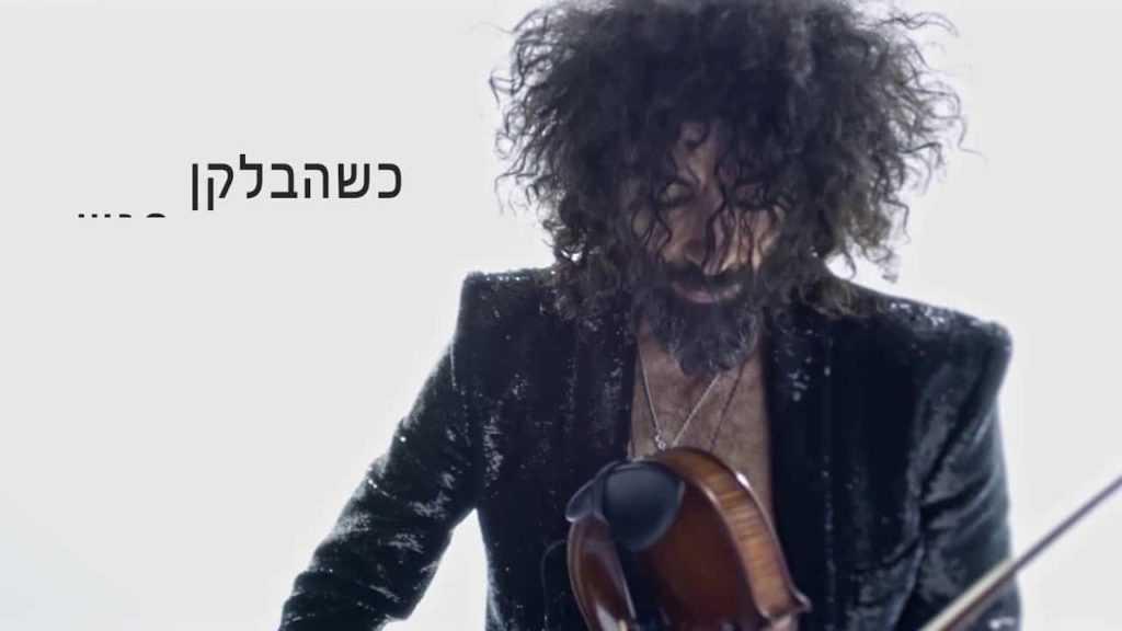 הכנר ארא מאליקיאן (Ara Malikian) מגיע לישראל בינואר 2020