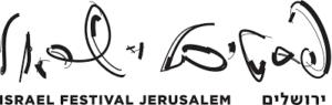 פסטיבל ישראל 2020