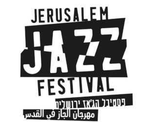 פסטיבל הג'אז ירושלים 2020 כרטיסים
