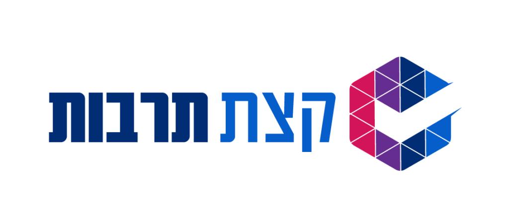 ירושלים: סדרה חדשה בכיכובם של רותם סלע וצביקה הדר - כל הפרטים