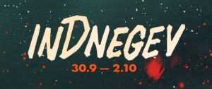 אינדינגב 2021 - כרטיסים, מחירים, אמנים וכל הפרטים!
