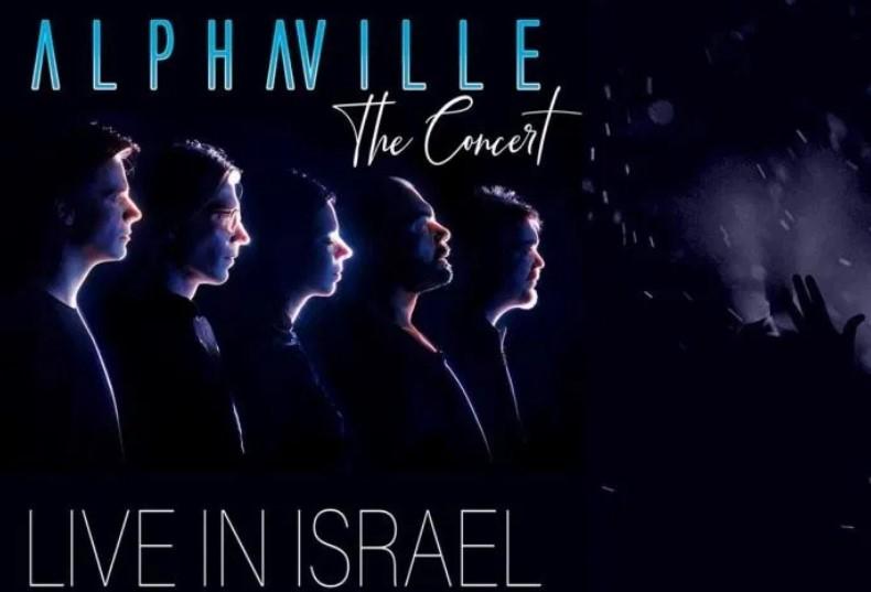 אלפאוויל בישראל 2021 - כרטיסים, מחירים וכל הפרטים!