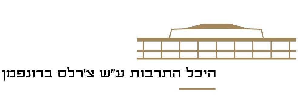 היכל התרבות תל אביב - לוח הופעות 2021 והזמנת כרטיסים