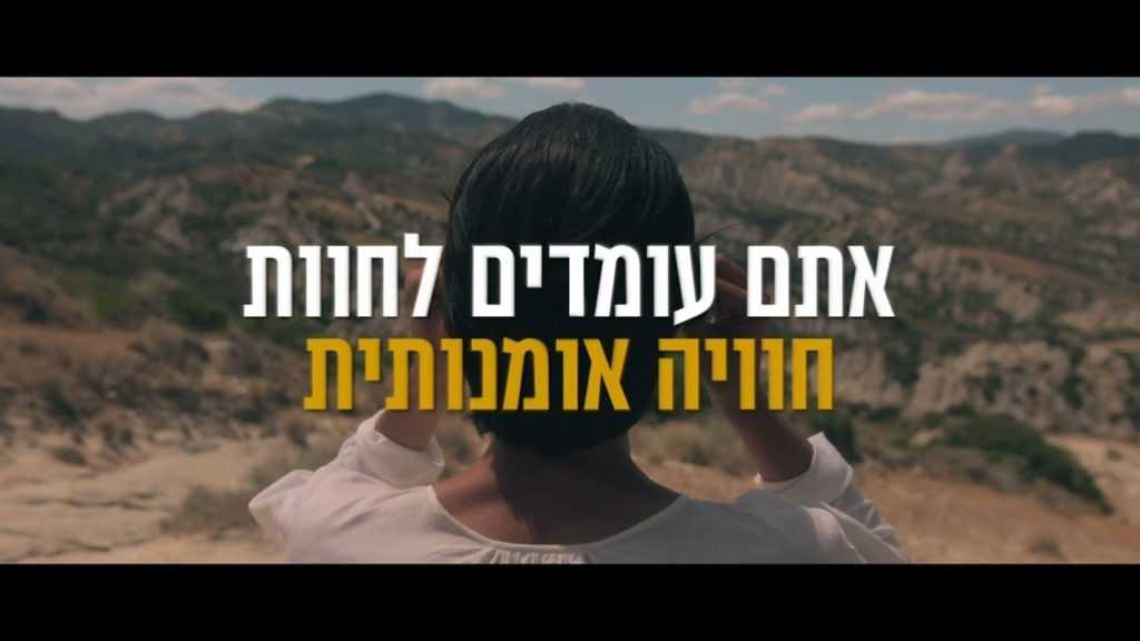 תערוכת סלבדור דאלי בישראל 2021 - כרטיסים, תאריכים, הנחות וכל הפרטים!