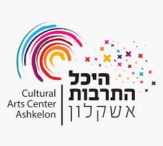 היכל התרבות אשקלון - לוח הופעות, הצגות, כרטיסים והנחות